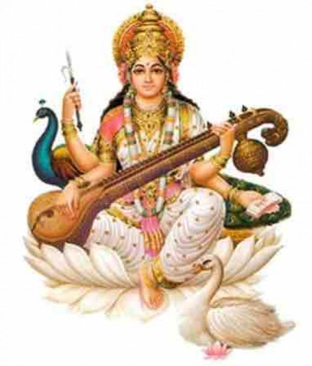 Gujarati Religious by Krunal Mevada : 111662210