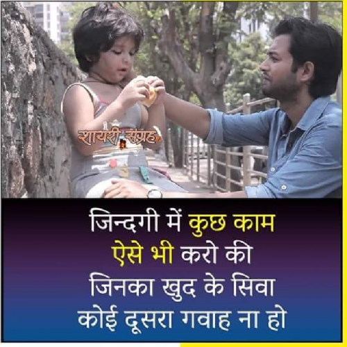 Post by Harsh Parmar on 16-Feb-2021 10:36pm