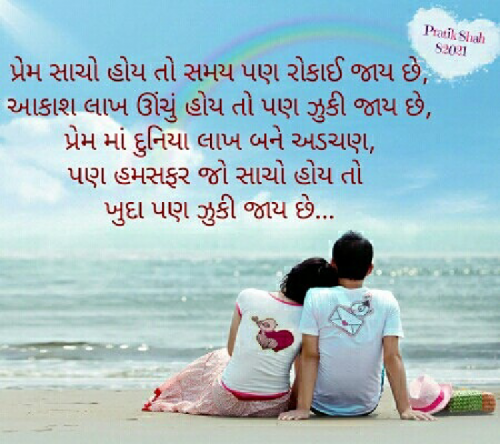 Post by Prit on 16-Feb-2021 11:14pm