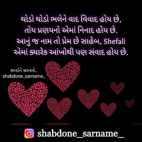 Post by Shefali on 17-Feb-2021 08:01am