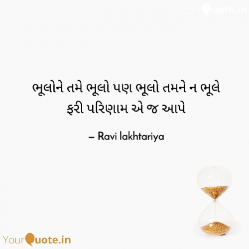 Post by Ravi on 17-Feb-2021 09:14am
