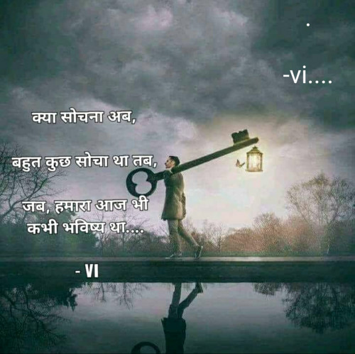 Post by vi.... on 17-Feb-2021 09:17am