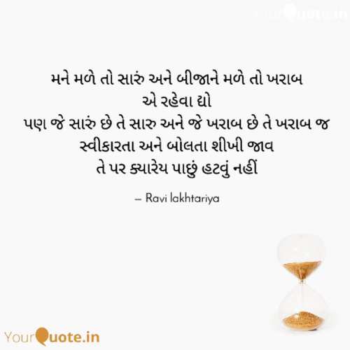 Post by Ravi on 17-Feb-2021 10:45am