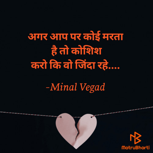 Post by Minal Vegad on 17-Feb-2021 12:42pm