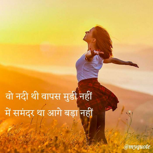 Post by A My Quotes.... on 17-Feb-2021 06:05pm