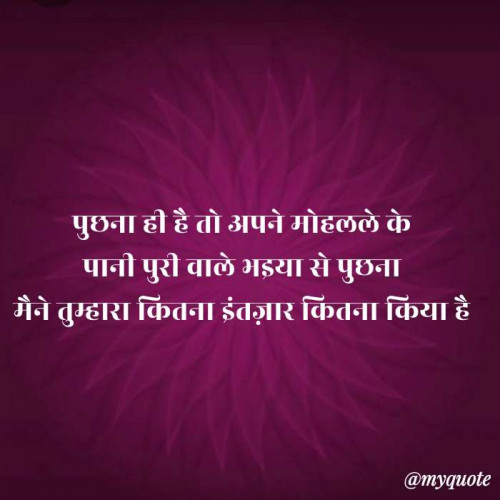Post by A My Quotes.... on 17-Feb-2021 08:27pm
