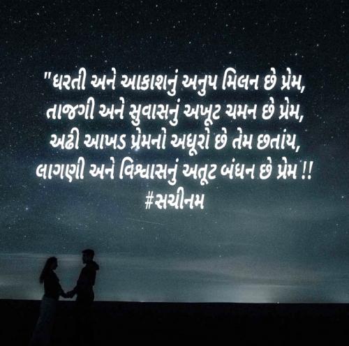 Post by Sachinam786 on 18-Feb-2021 08:54am