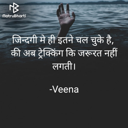 Post by Veena on 18-Feb-2021 09:05am