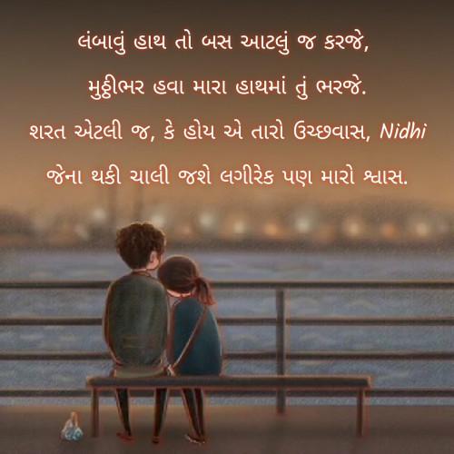 Post by Nidhi_Nanhi_Kalam_ on 18-Feb-2021 12:15pm
