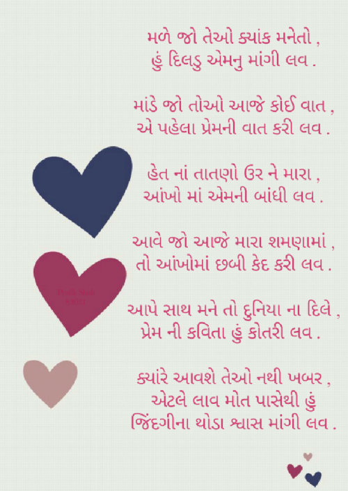 Post by Prit on 18-Feb-2021 04:06pm