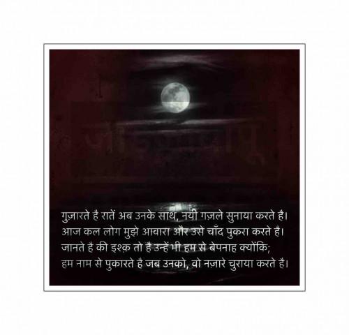 Post by Bhagirathsinh Jadeja on 18-Feb-2021 11:12pm