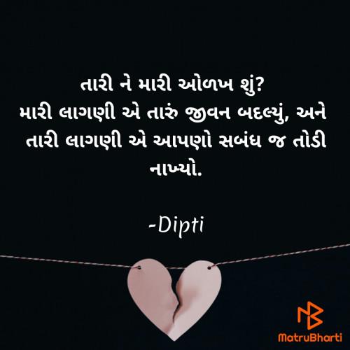 Post by Dipti on 19-Feb-2021 08:28am