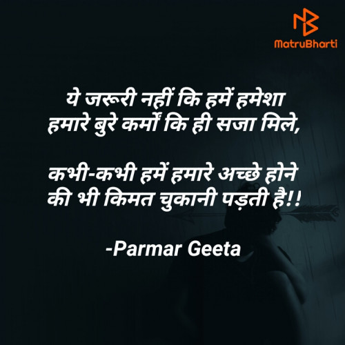 Post by Parmar Geeta on 19-Feb-2021 09:46am