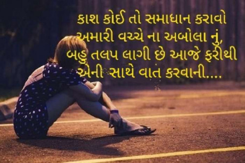 Post by Baldev Solgama on 19-Feb-2021 07:27pm