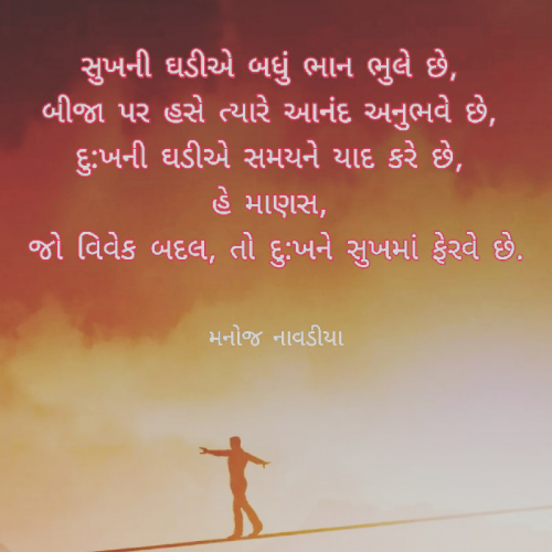 Post by Manoj Navadiya on 19-Feb-2021 08:27pm