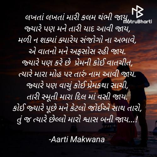Post by Aarti Makwana on 19-Feb-2021 10:39pm