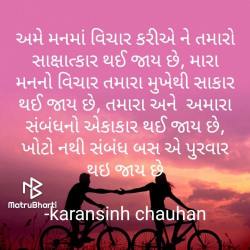 Post by karansinh chauhan on 19-Feb-2021 11:00pm