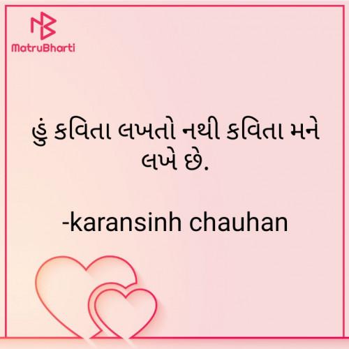 Post by karansinh chauhan on 19-Feb-2021 11:27pm