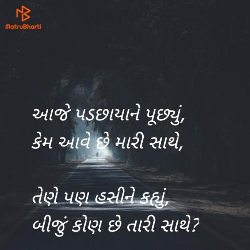 Post by Rupal Patel on 20-Feb-2021 09:00am