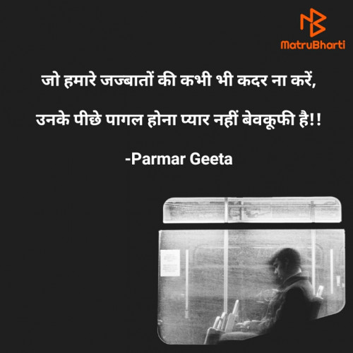 Post by Parmar Geeta on 20-Feb-2021 10:38am