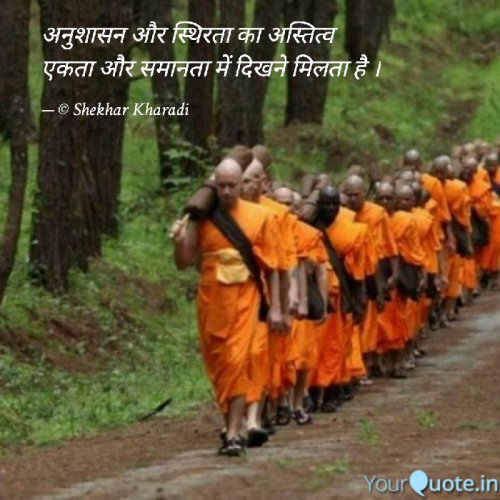 Post by shekhar kharadi Idriya on 20-Feb-2021 11:37am