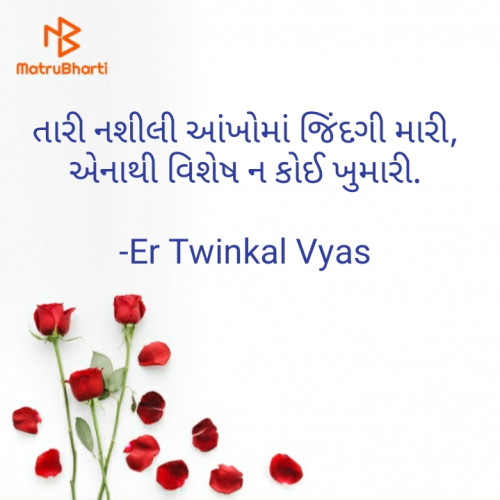 Post by Er Twinkal Vyas on 20-Feb-2021 02:03pm