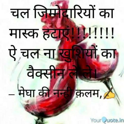 Post by Megha Rawal on 20-Feb-2021 04:03pm