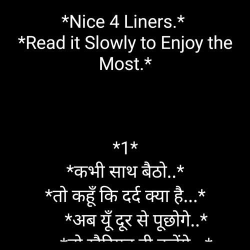 Post by Sanjay Singh on 20-Feb-2021 05:20pm