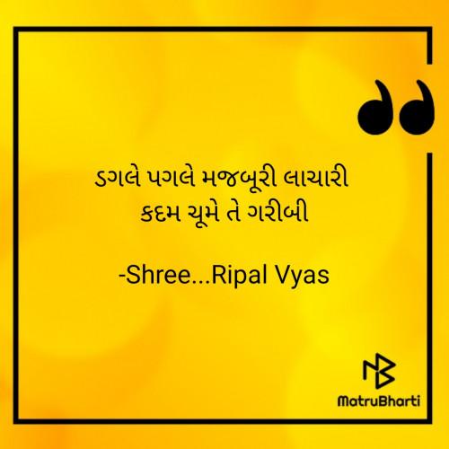 Post by Shree...Ripal Vyas on 20-Feb-2021 10:47pm