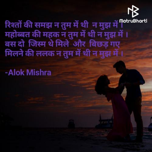 Post by Alok Mishra on 21-Feb-2021 12:31am