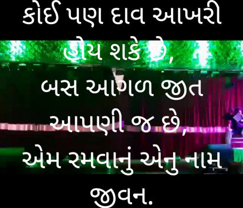 Post by Dipti N on 21-Feb-2021 08:15am