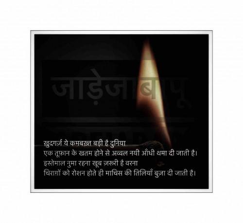 Post by Bhagirathsinh Jadeja on 21-Feb-2021 08:35am