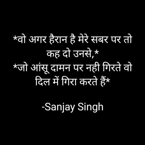 Post by Sanjay Singh on 21-Feb-2021 11:41am