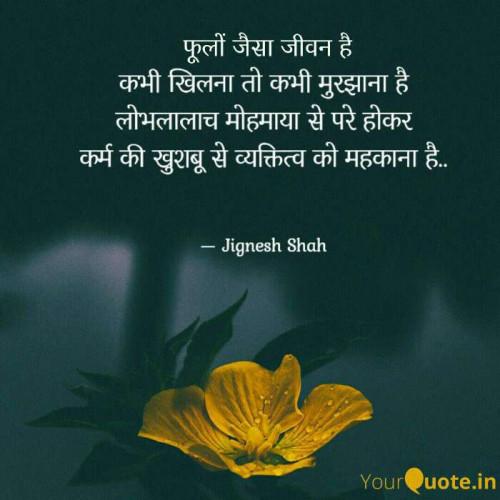 Post by Jignesh Shah on 21-Feb-2021 11:48am