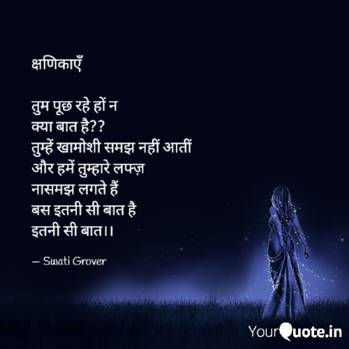 Post by Swatigrover on 21-Feb-2021 11:33pm