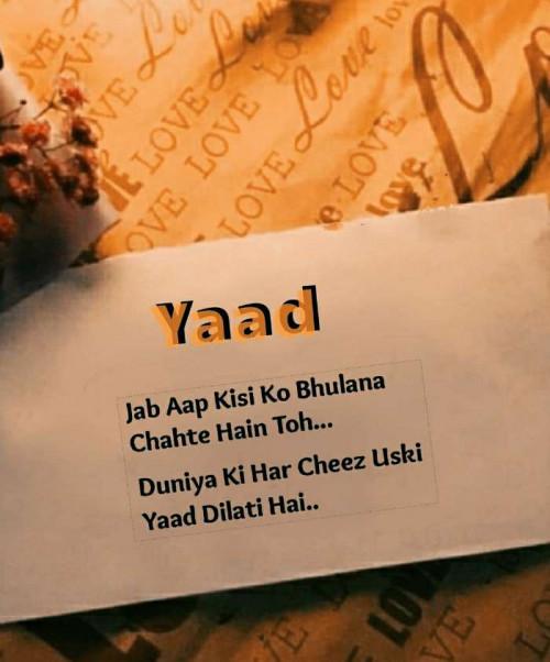 Post by Hardik Rajput on 22-Feb-2021 07:32am