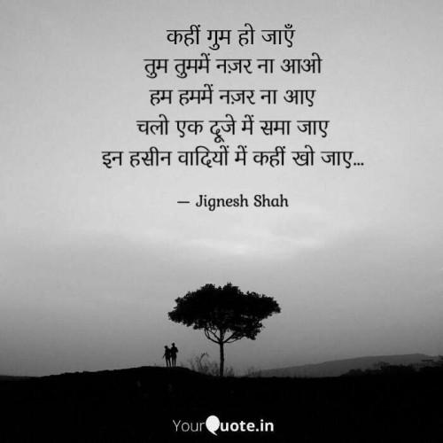 Post by Jignesh Shah on 22-Feb-2021 05:48pm