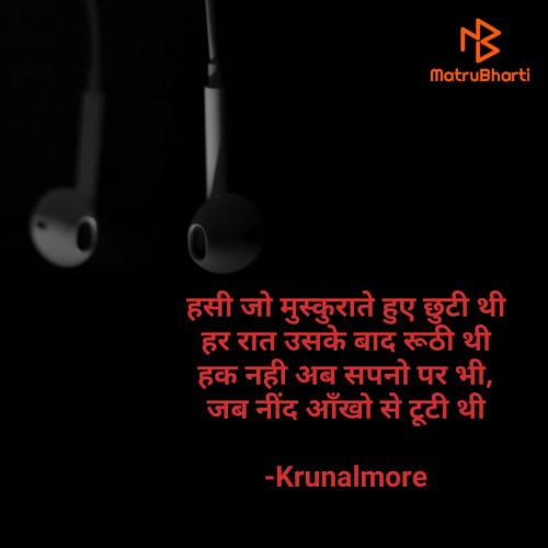 Post by Krunalmore on 22-Feb-2021 09:32pm
