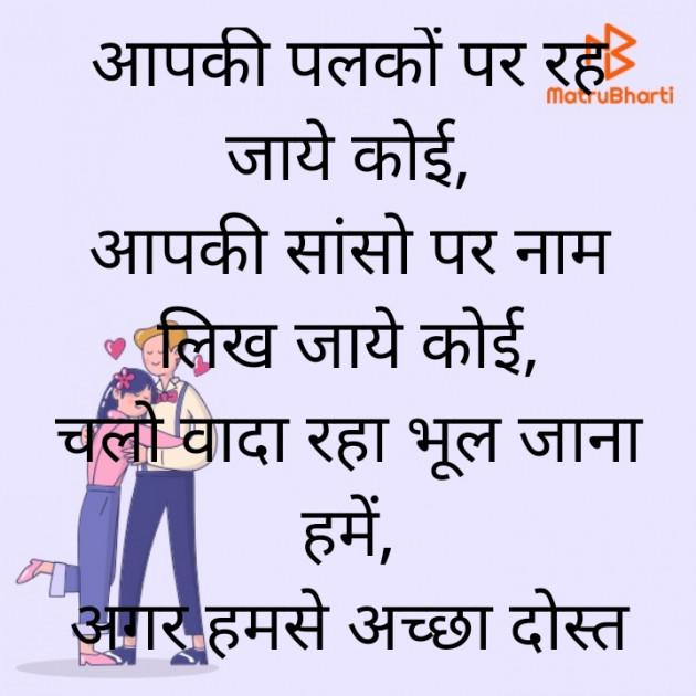 Hindi Shayri by Pravin Khavda : 111665543