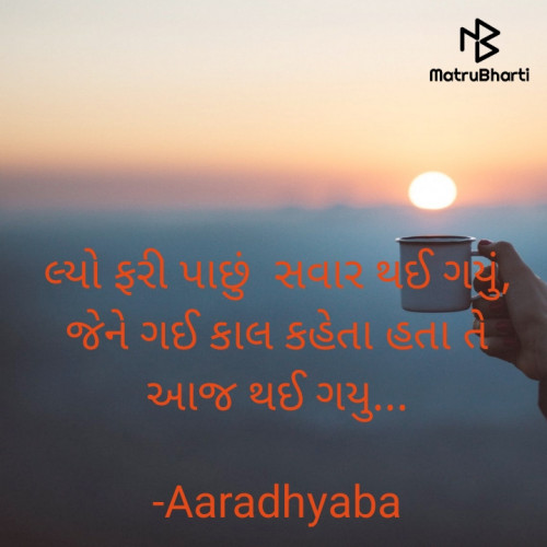 Post by Aaradhyaba on 23-Feb-2021 09:06am