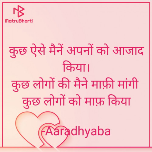 Post by Aaradhyaba on 23-Feb-2021 09:10am