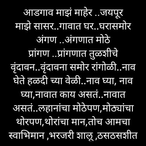 Post by Archana Rahul Mate Patil on 23-Feb-2021 05:21pm