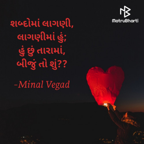 Post by Minal Vegad on 23-Feb-2021 07:35pm