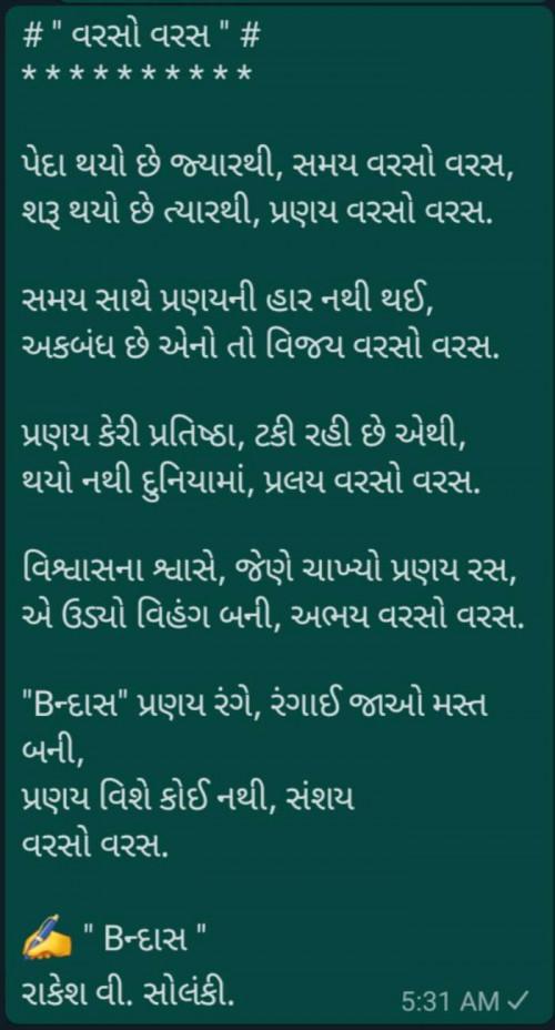 Post by Rakesh Solanki on 24-Feb-2021 05:32am