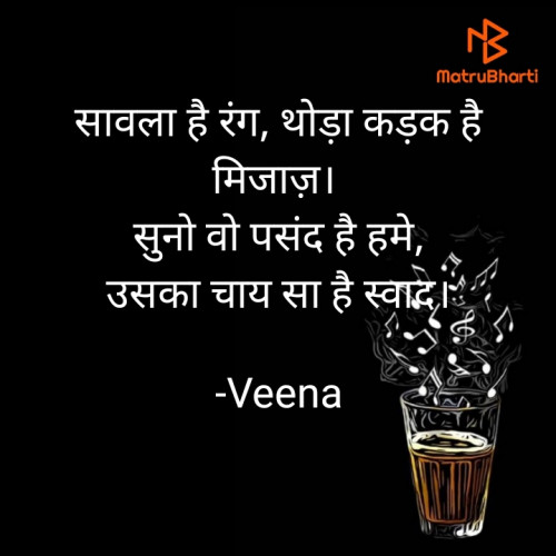Post by Veena on 24-Feb-2021 07:07am