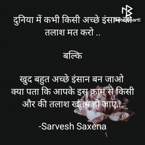Post by Sarvesh Saxena on 24-Feb-2021 08:41am