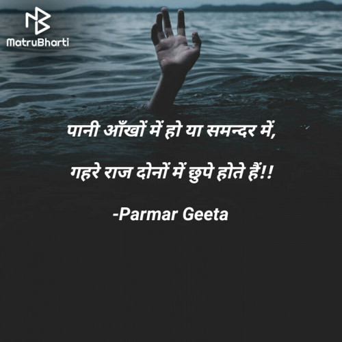 Post by Parmar Geeta on 24-Feb-2021 09:42am