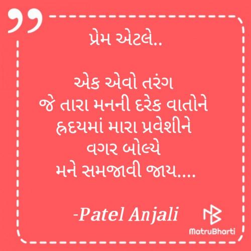 Post by Patel Anjali on 24-Feb-2021 01:13pm