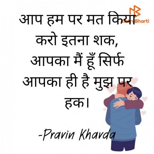 Post by Pravin Khavda on 24-Feb-2021 10:06pm