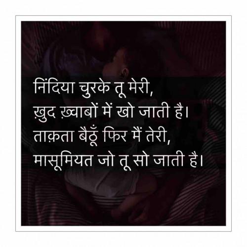 Post by Bhagirathsinh Jadeja on 25-Feb-2021 05:50am